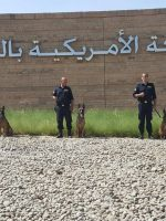 Explosives Detection Team